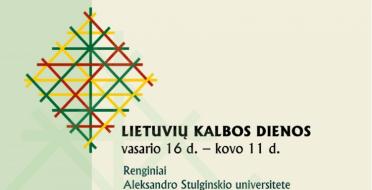 Lietuvių kalbos dienos